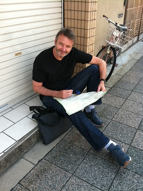 jason in kyoto